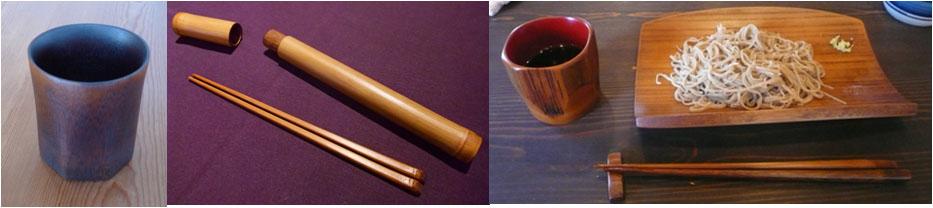 竹のそば食器